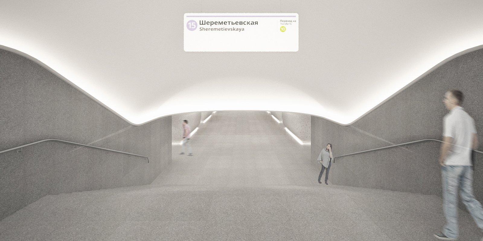 Утвержденный проект дизайна станции «Шереметьевская»