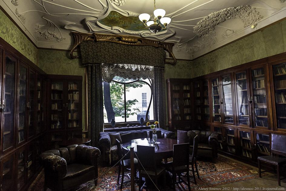 Фото:museum.imli.ru