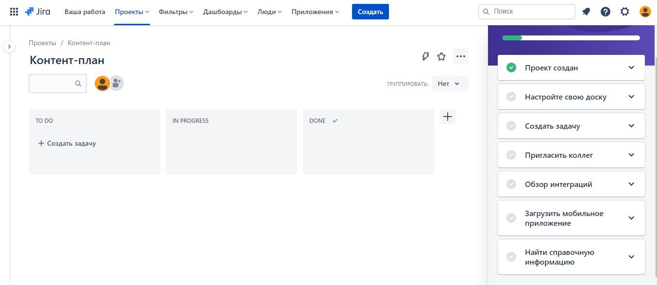 Интерфейс меню в сервисе JIRA
