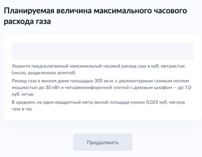 Фото:gosuslugi.ru