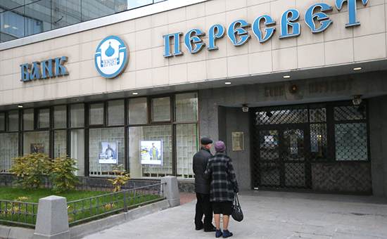 У центрального офиса банка «Пересвет»