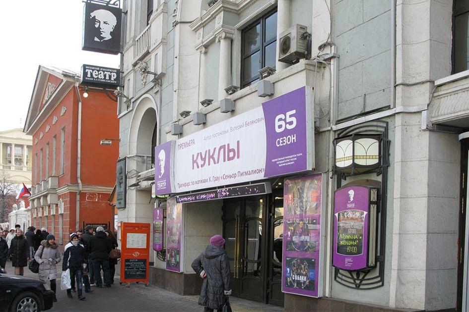 Московская улица до разработки дизайн-кода