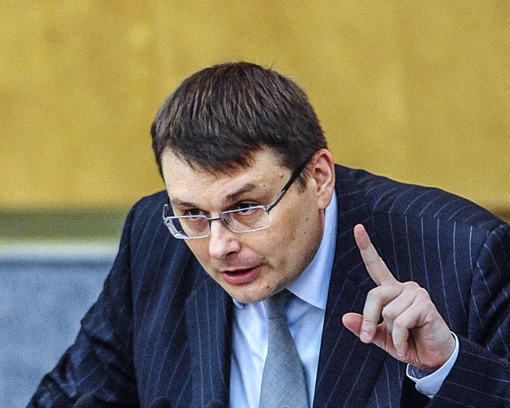 Единоросс Евгений Федоров