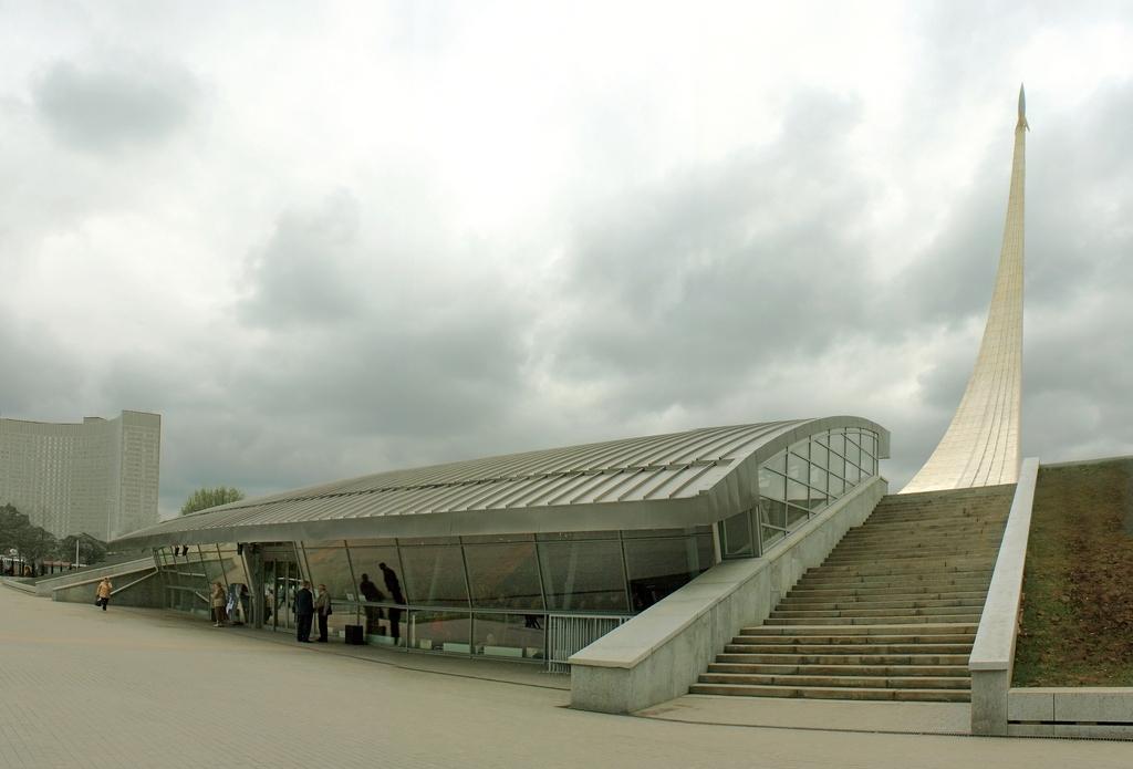 Мемориальный музей космонавтики (автор проекта реконструкции—Андрей Боков)