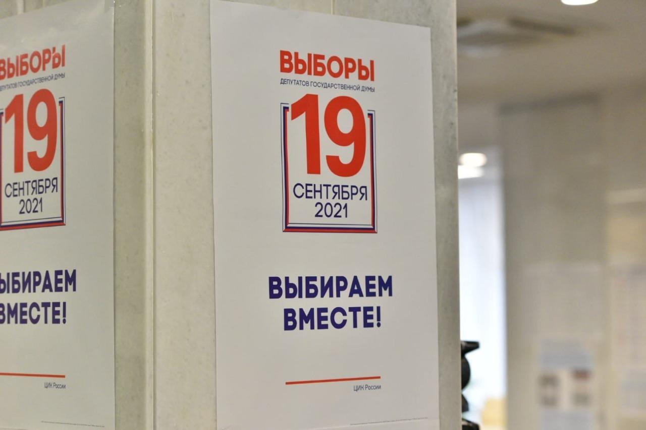 Фото: пресс-служба правительства РБ