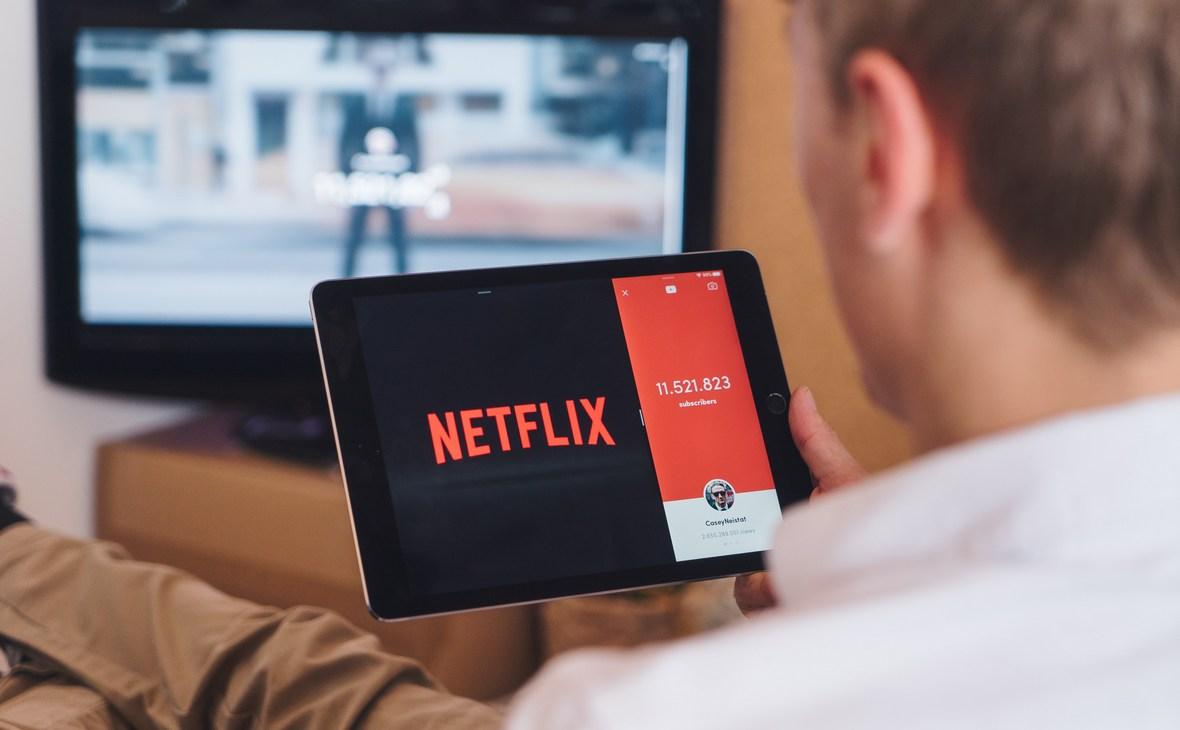 Netflix раскрыл данные по международному бизнесу. Акции компании выросли ::  Новости :: РБК Инвестиции