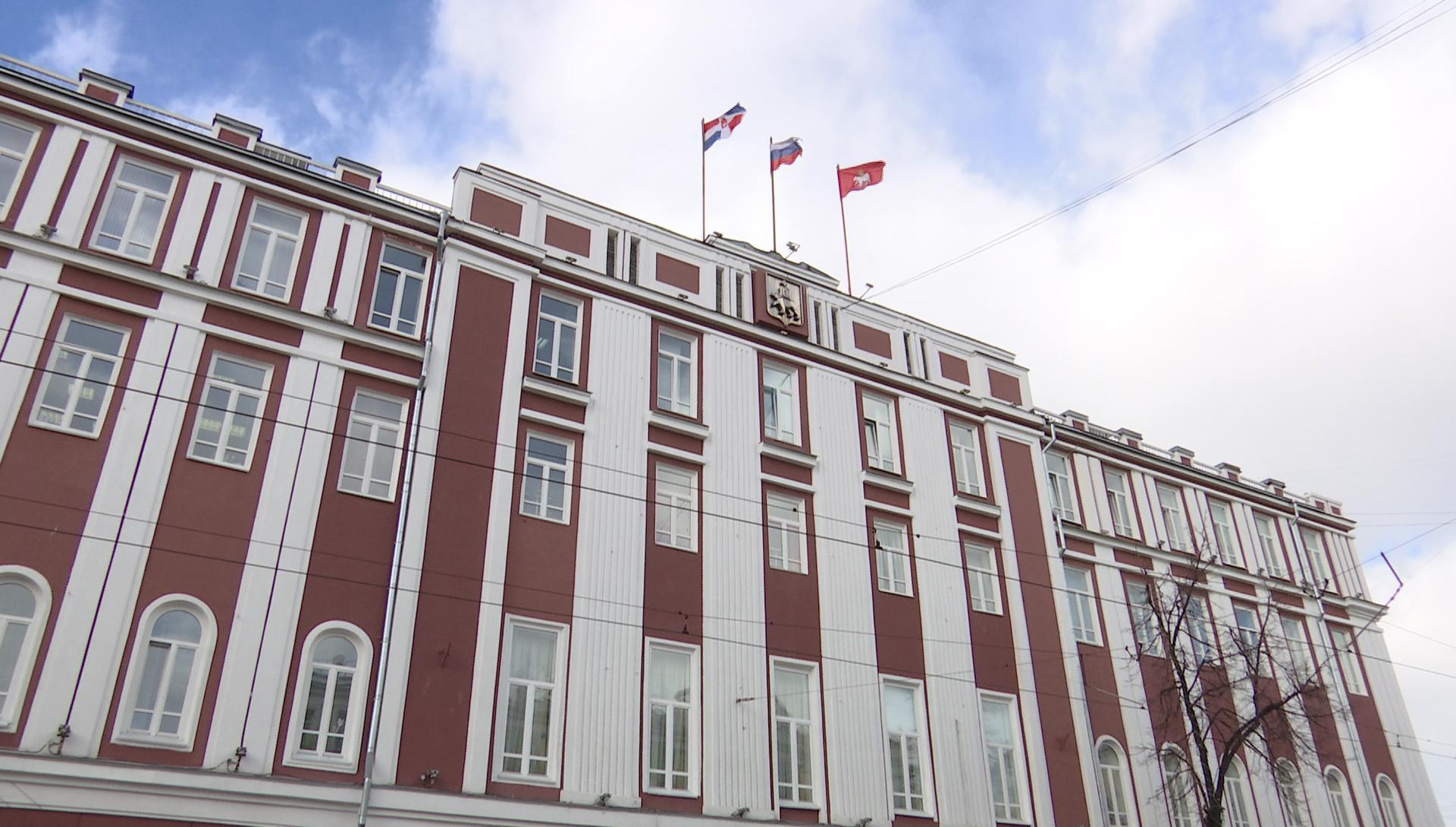 Власти утвердили график рассмотрения бюджета Перми на трехлетку