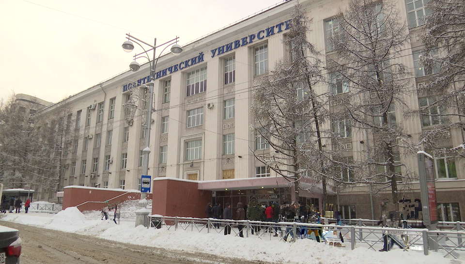 Пермский Политех вошел в престижные международные рейтинги вузов