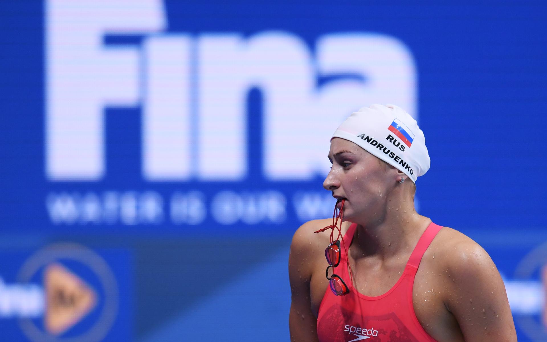 Фото:Вероника Андрусенко (Getty Images)