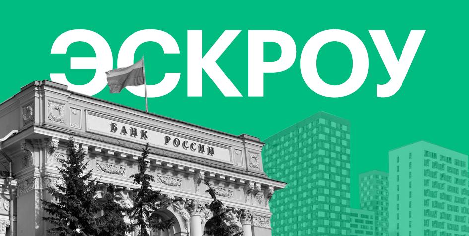 Регистрация в москве для школы ребенку