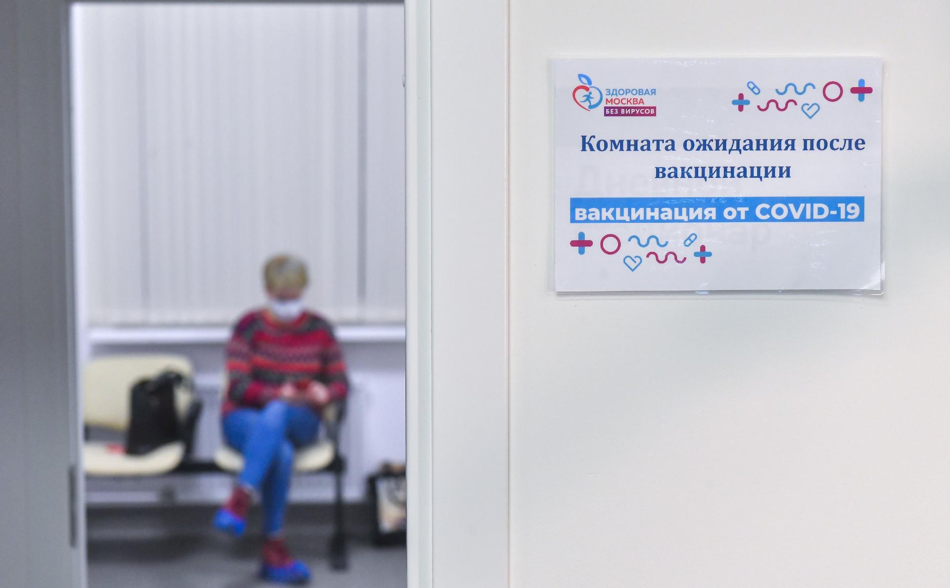 Twitter объяснил блокировку аккаунта российской вакцины Спутник V