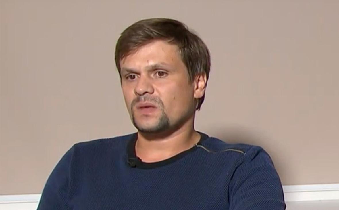 Руслан Боширов