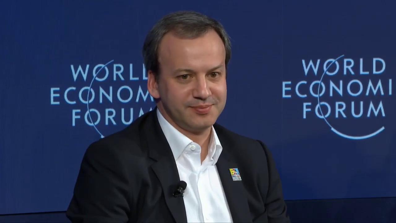 Видео:World Economic Forum / YouTube