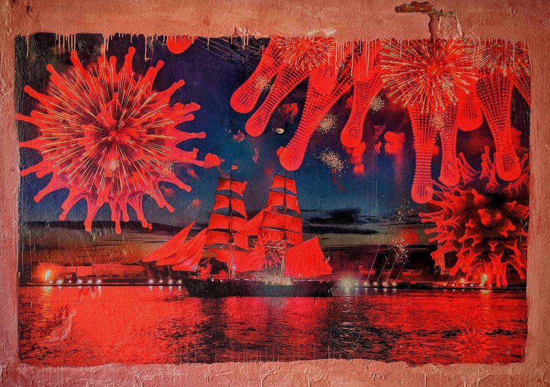 Уличная фреска по мотивам праздника«Алые паруса»