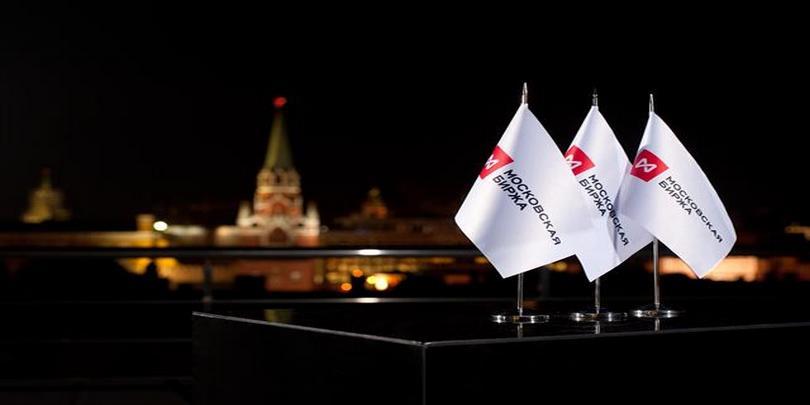 Фото: Пресс-служба Московской биржи