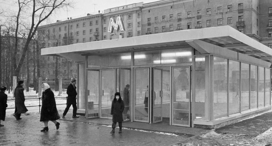 Вестибюль станции метрополитена имени Владимира Ильича Ленина «Войковская». 1964 год