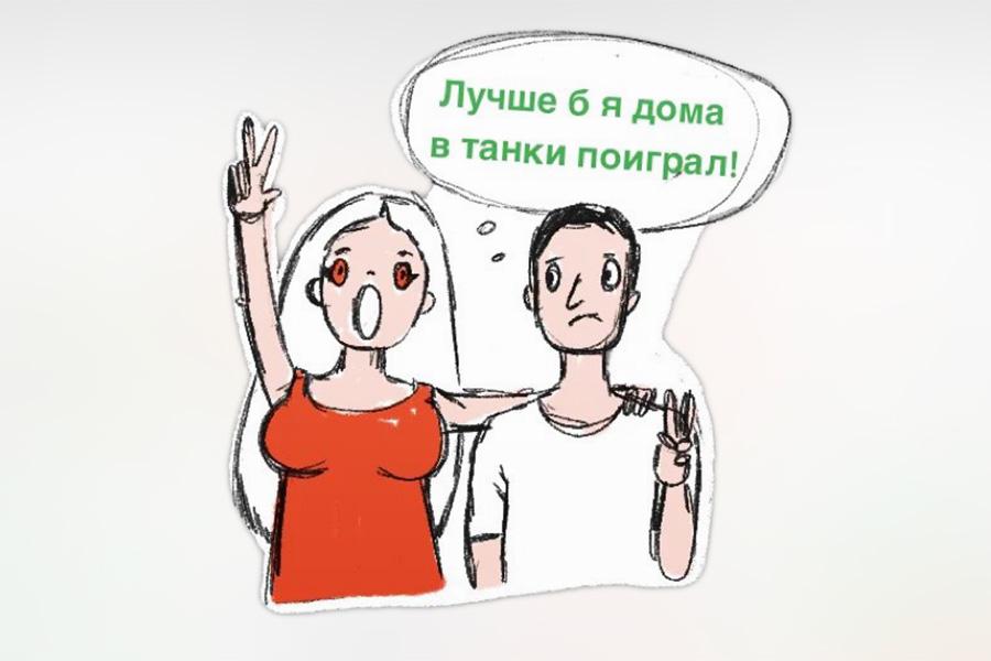 Фото:Пул Первого / Telegram