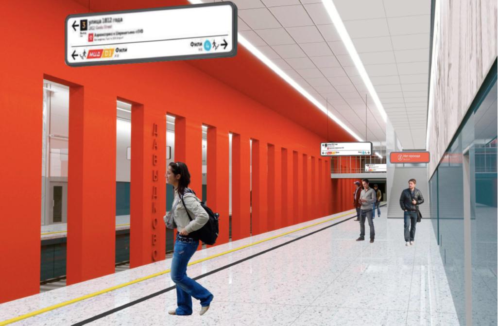 Дизайн станции метро «Давыдково»