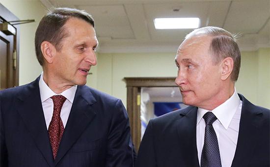 Руководитель СВР Сергей Нарышкин и президент России Владимир Путин (слева направо)
