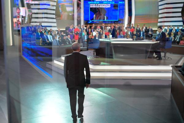 Фото:Алексей Дружинин / AP