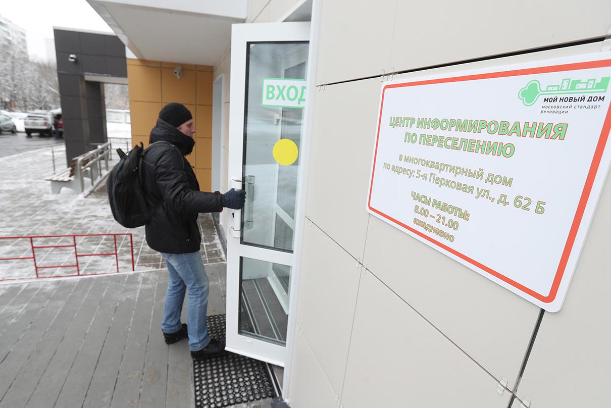 В новом доме открылсяЦентр информирования по переселению, куда жители смогут обратиться за помощью при переезде. Центр работает с 08:00 до 21:00 без перерыва и выходных