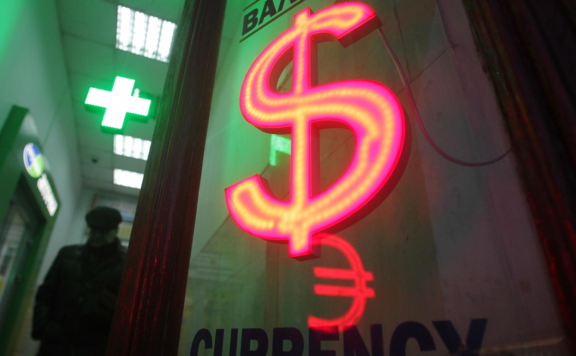 как через приложение сбербанк онлайн перевести деньги на qiwi кошелек