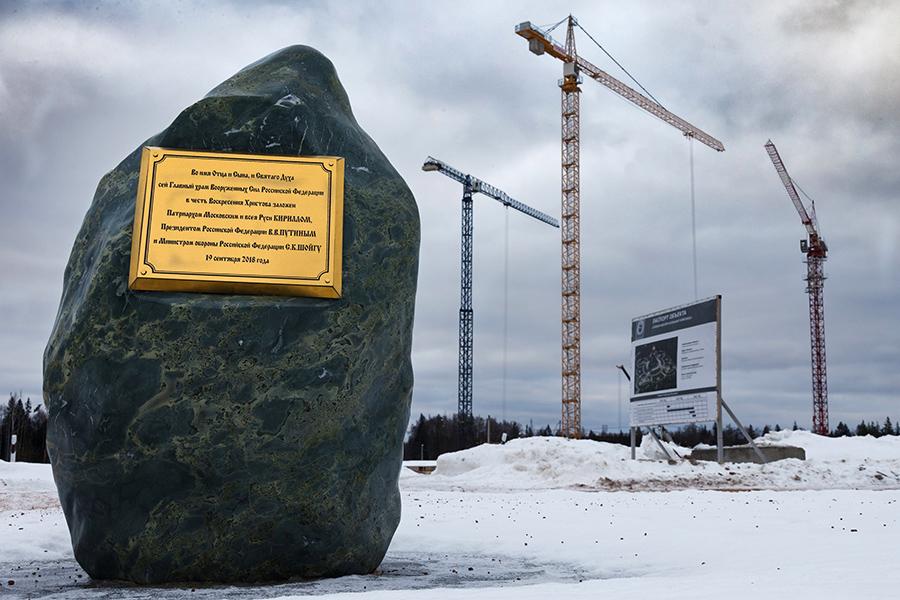 Строительство главного храма Вооруженных сил России в парке «Патриот»