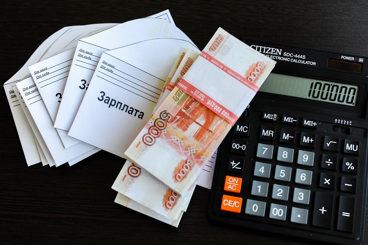 Сотрудникам не заплатили за работу в общей сложности более 9 млн рублей