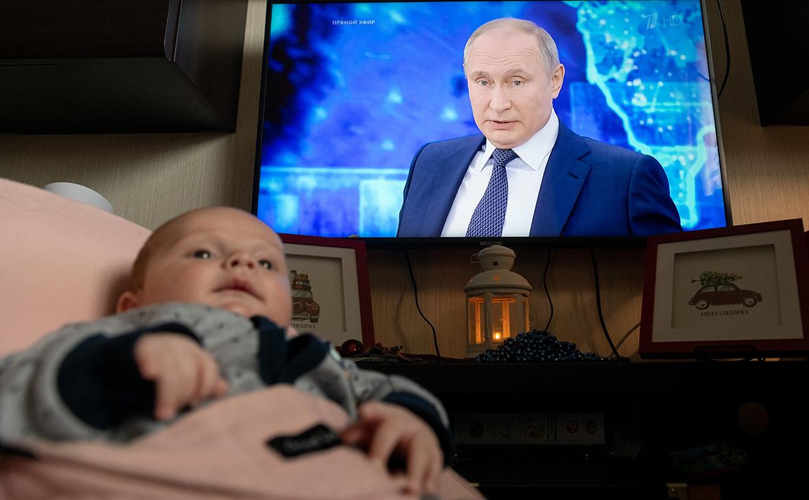 Трансляция большой пресс-конференции Владимира Путина