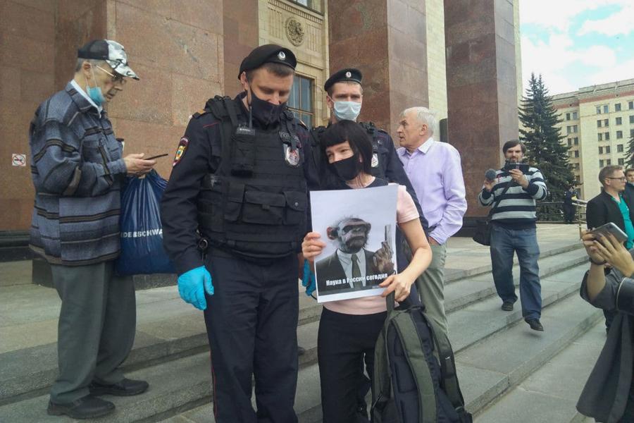 Фото:пресс-служба Левого Фронта