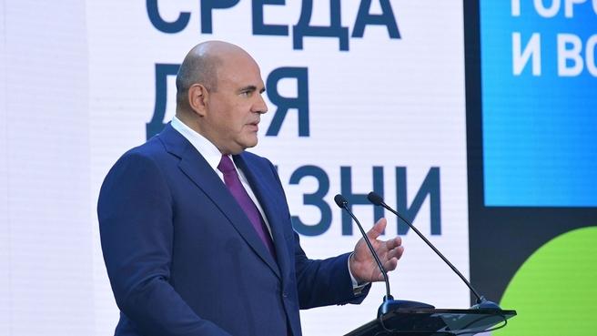 Фото: С сайта government.ru
