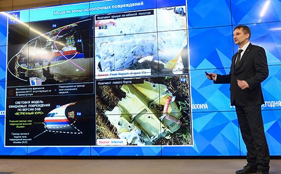 Советник главного конструктора концерна «Алмаз-Антей» Михаил Малышевский напресс-конференции, посвященной предварительному докладу Совместной следственной группы порасследованию крушения лайнера Boeing 777 Malaysia Airlines (рейс MH17), сентябрь 2016 года