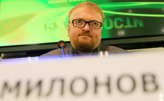 Член комитета Госдумы России помеждународным делам Виталий Милонов