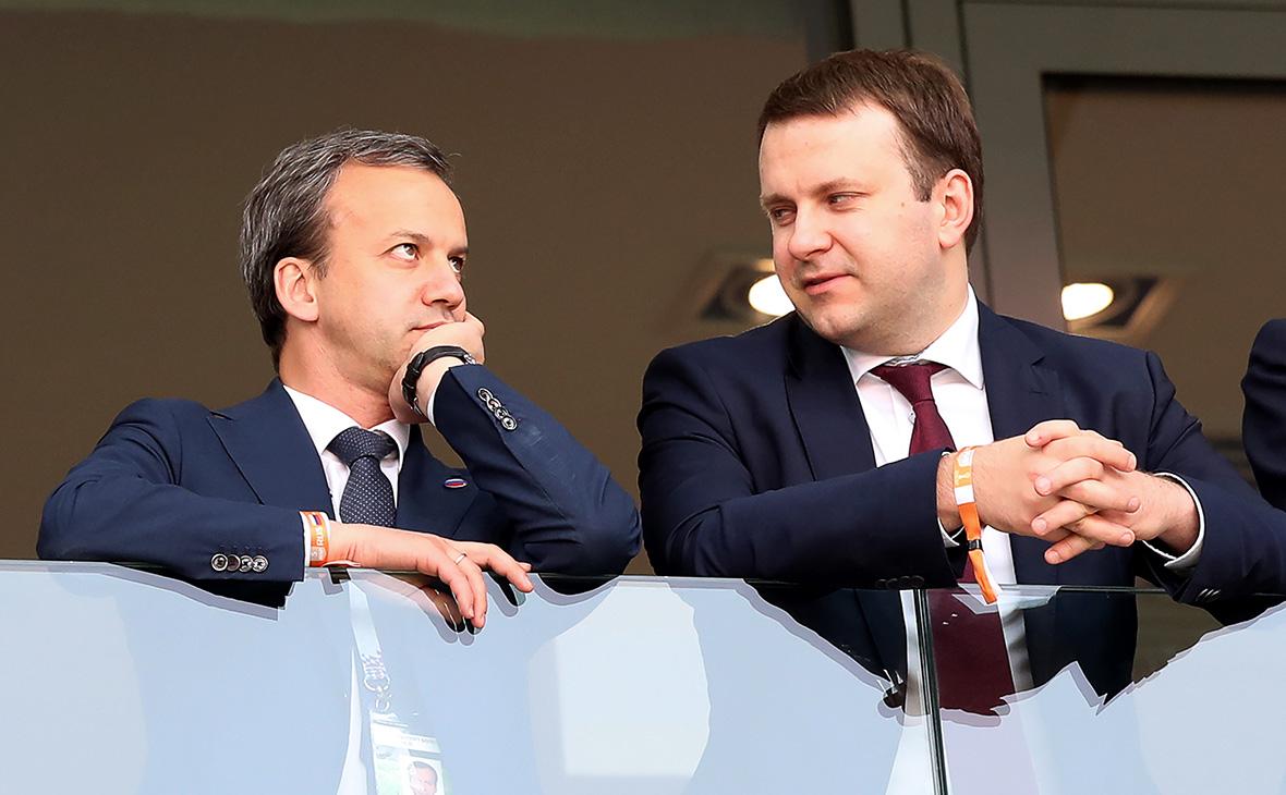 Аркадий Дворкович (слева) и Максим Орешкин