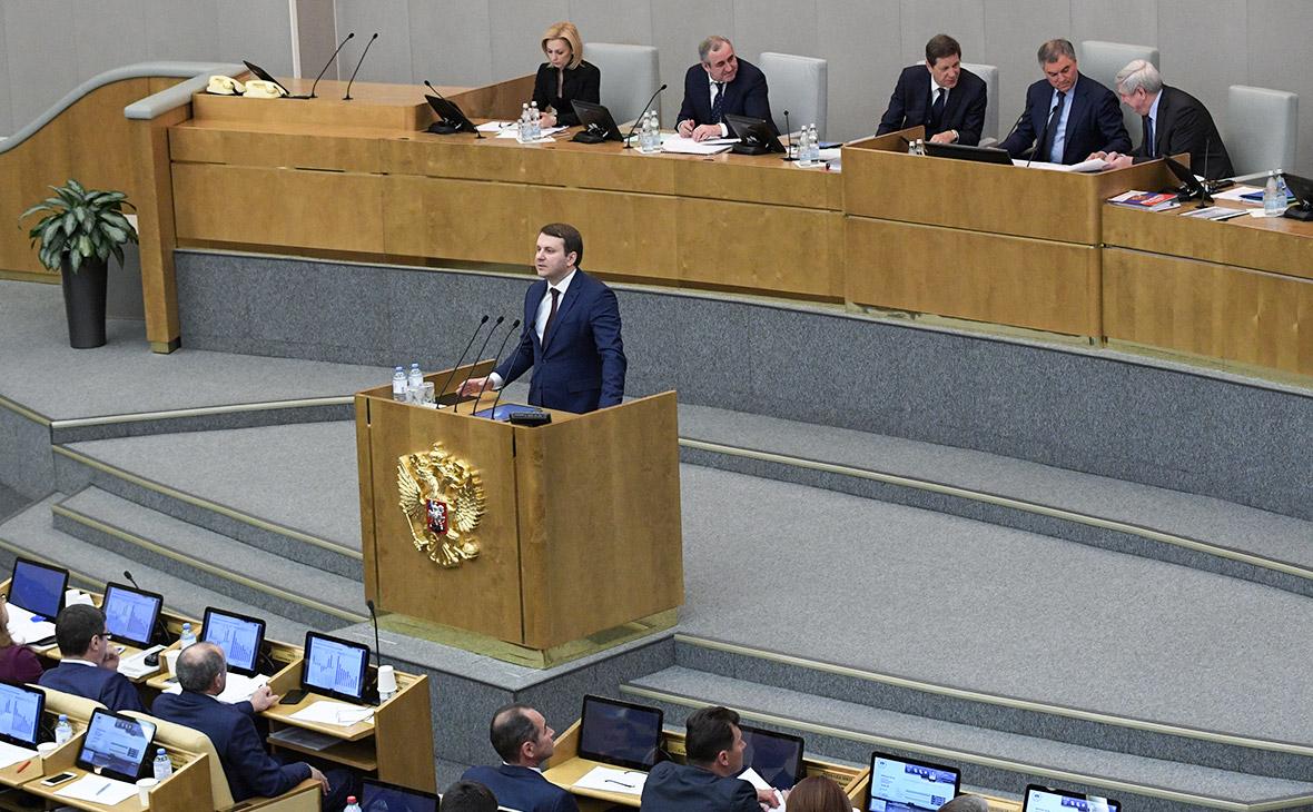 Максим Орешкинна пленарном заседании Государственной думы
