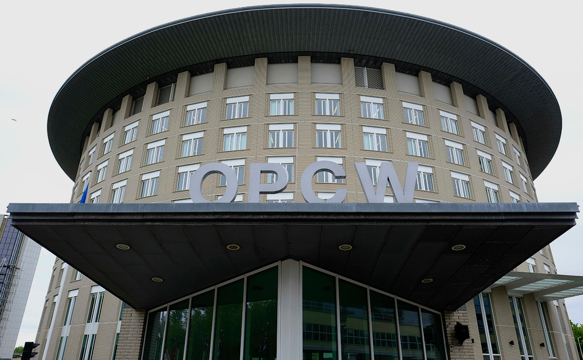 Здание организации по запрещению химического оружия (OЗХО)