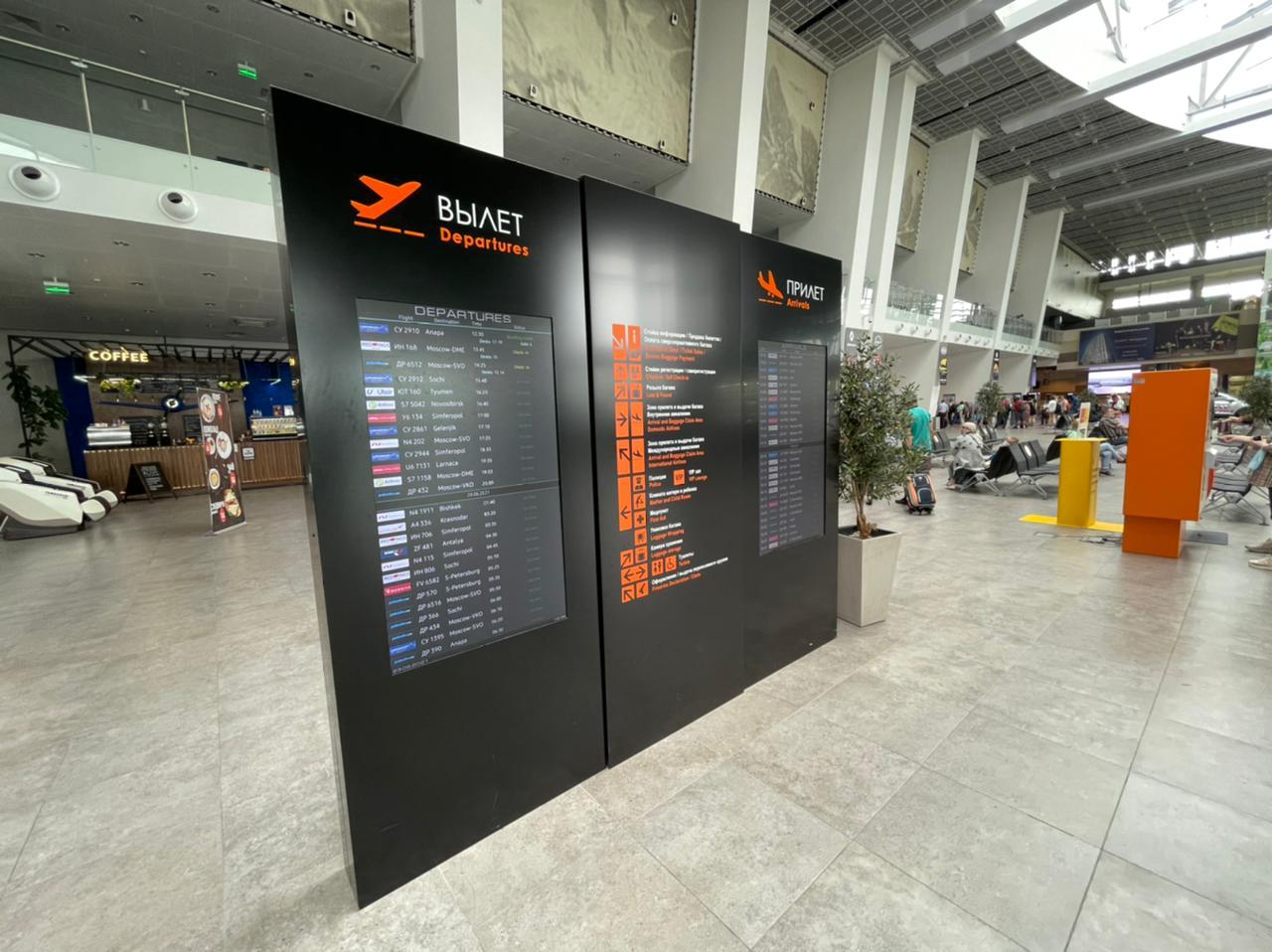 Расширена полетная программа по направлению Пермь – Анапа