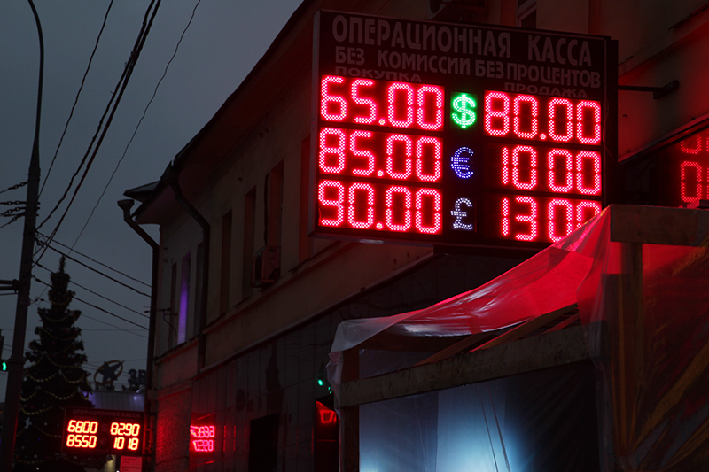 Курсы столичных обменников во вторник