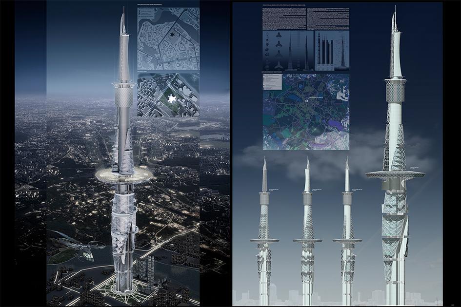 Двухкилометровый небоскреб  Пожалуй, наиболее амбициозная идея наконкурсе: авторы предлагают построить вЕкатеринбурге самое высокое рукотворное сооружение напланете. Расчетная высота башни «Пророст» составляет 2км