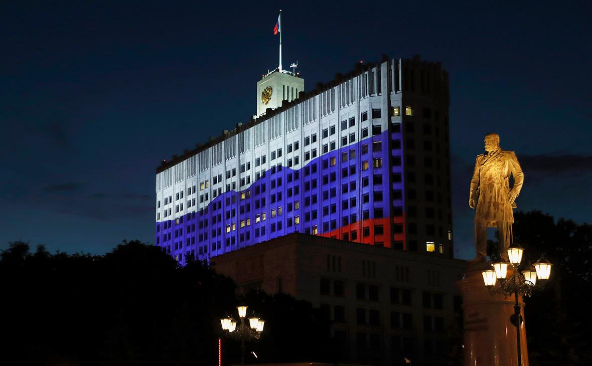 Праздничная подсветка на Доме правительства РФ, Москва, Россия