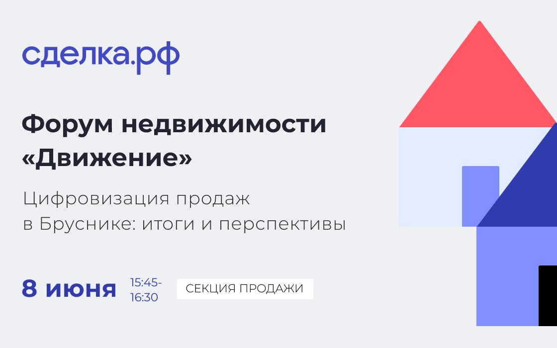 https://s0.rbk.ru/v6_top_pics/media/img/3/39/756224685883393.jpg