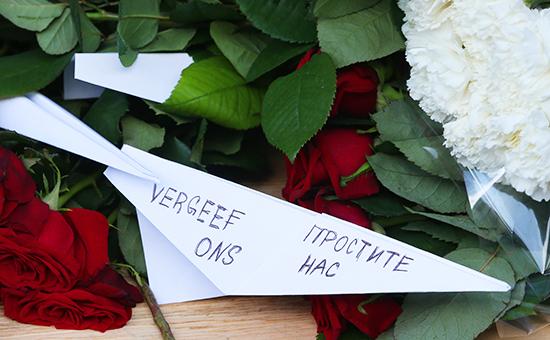 Цветы у посольства Нидерландов в Москве—дань памяти погибшим пассажирам малайзийского Boeing