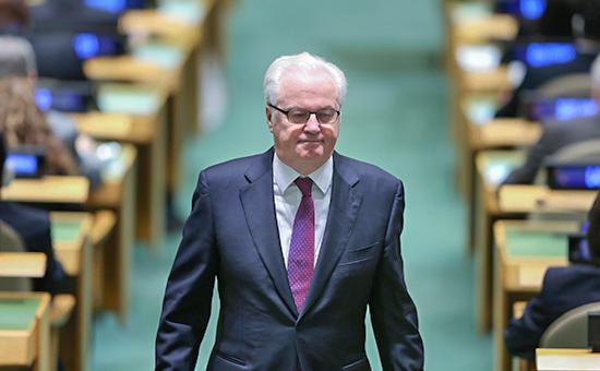 Полпред России в ООН Виталий Чуркин