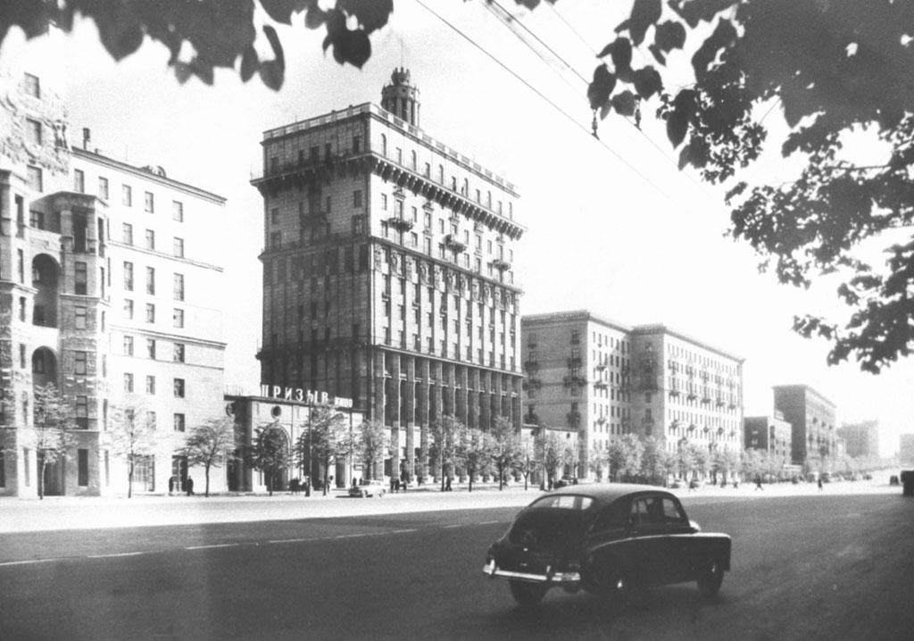 Кутузовский проспект вМоскве конца 40-х годов