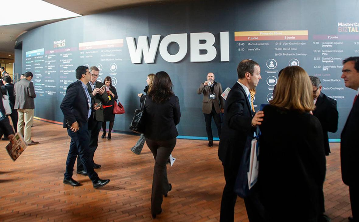 Фото: wobi.com