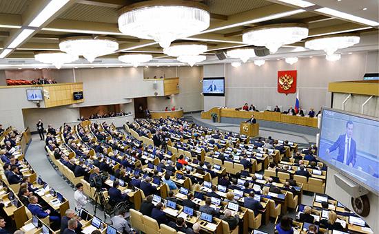 Заседание Госдумы с участием Дмитрия Медведева