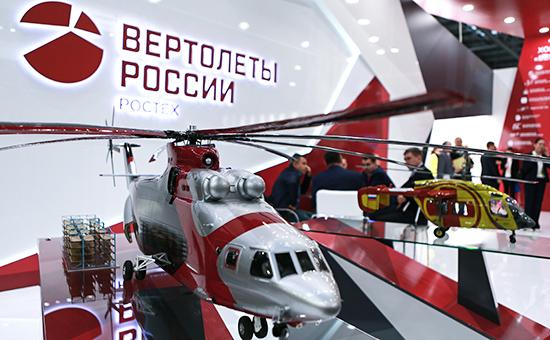 Фото: Антон Денисов/РИА Новости