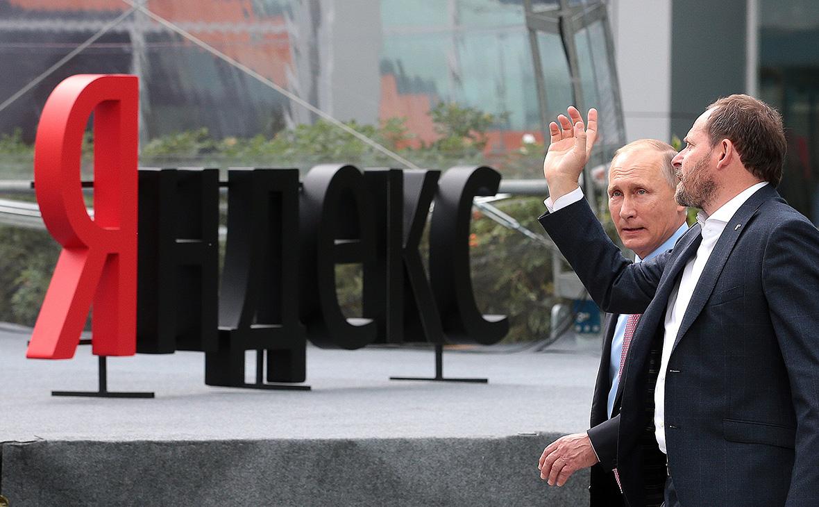 Владимир Путин и генеральный директор компании «Яндекс» Аркадий Волож