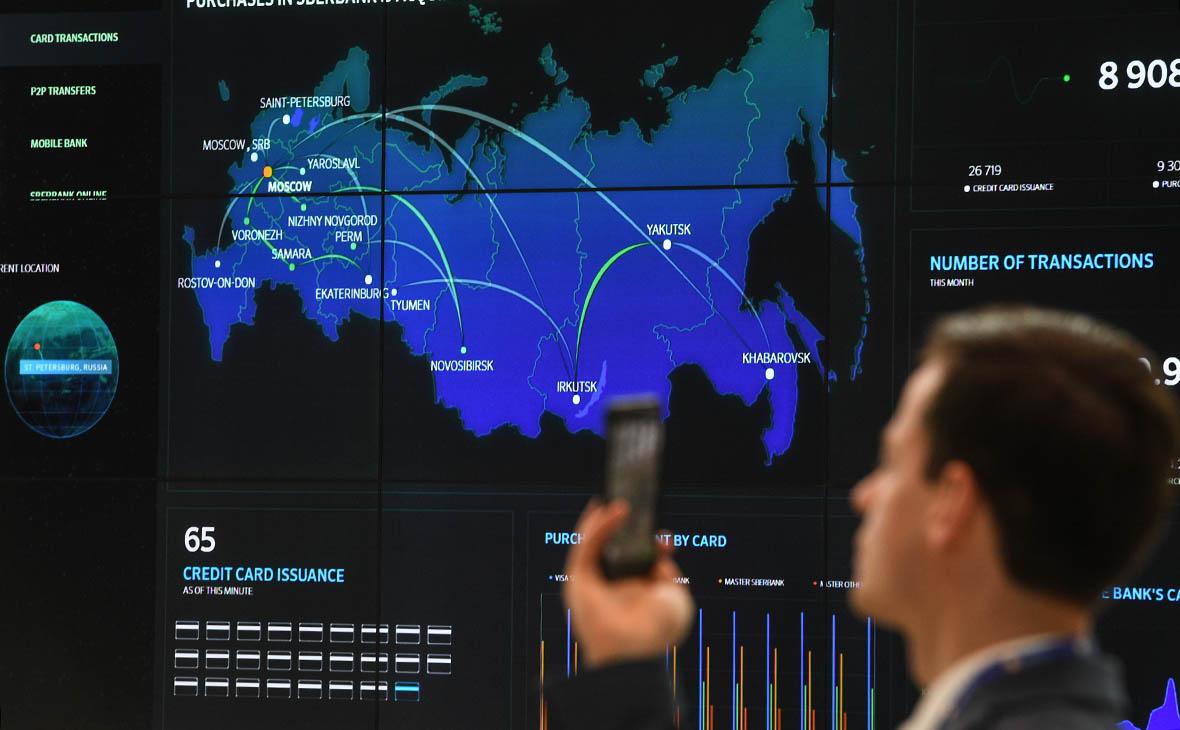 Онлайн займ на 3 месяца казахстан