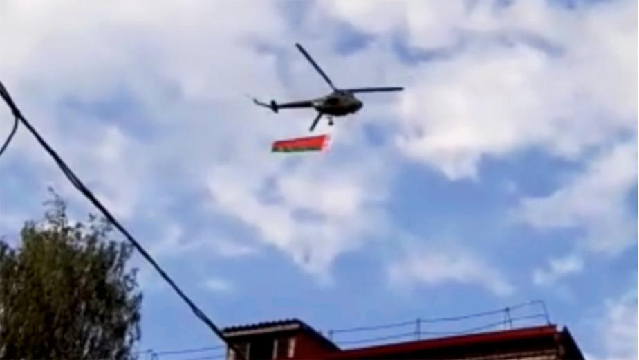 Видео:belteanews / VK